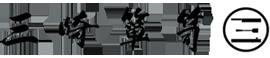 三崎タンス店 – 越前箪笥 –